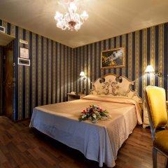 Отель Antico Panada 3* Улучшенный номер