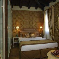 Hotel Ca dei Conti 4* Номер Комфорт с различными типами кроватей