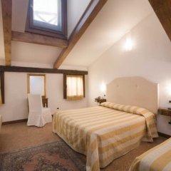 Hotel Mercurio 3* Номер Комфорт с различными типами кроватей