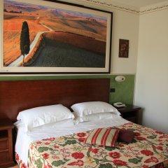 Отель SOVESTRO 3* Стандартный номер