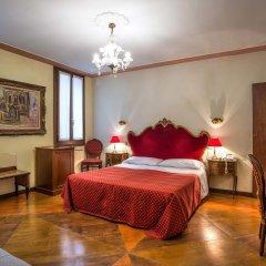Hotel La Fenice Et Des Artistes 3* Номер Комфорт с двуспальной кроватью