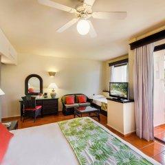 Отель Catalonia Punta Cana - Все включено 5* Полулюкс с различными типами кроватей