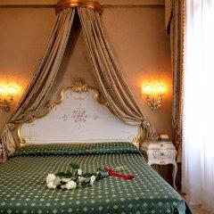 Hotel Canaletto 3* Улучшенный номер с различными типами кроватей