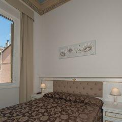 Отель Genova 2* Стандартный номер