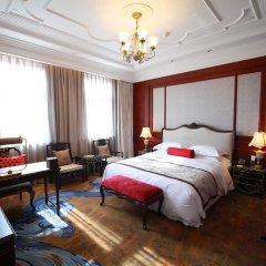 Shanghai Donghu Hotel 4* Стандартный номер разные типы кроватей
