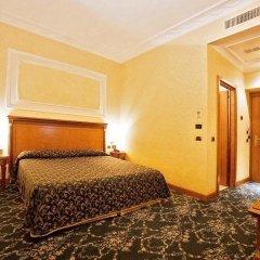 Dei Consoli Hotel 4* Номер Делюкс с различными типами кроватей