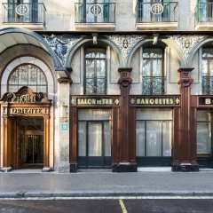 Oriente Atiram Hotel популярное изображение