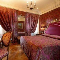 Отель Bellevue & Canaletto Suites 4* Номер Делюкс с различными типами кроватей