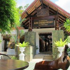 Отель Kata Garden Resort вход в здание