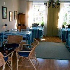 Отель Hotell Göta Швеция, Эребру - отзывы, цены и фото номеров - забронировать отель Hotell Göta онлайн питание фото 2