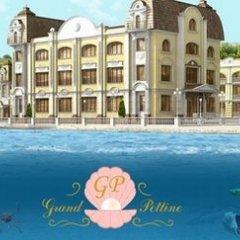 Гостиница Гранд-Петтине бассейн фото 2