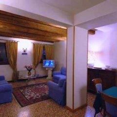 Hotel Villa Altura Оспедалетто-Эуганео комната для гостей фото 3