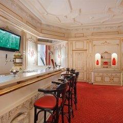 AZIMUT Hotel Kurfuerstendamm Berlin гостиничный бар