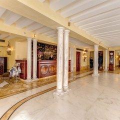 Hotel Continental вестибюль