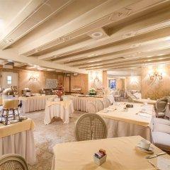 Hotel Continental место для завтрака фото 2