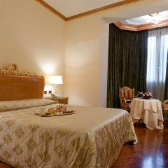 Hotel Marconi 4* Улучшенный номер с различными типами кроватей