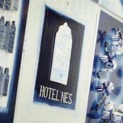 Отель Nes фитнесс-зал