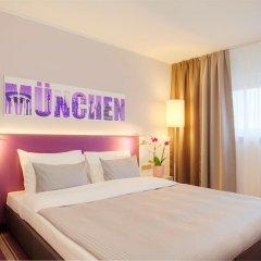 Rilano 24I7 Hotel München комната для гостей фото 2