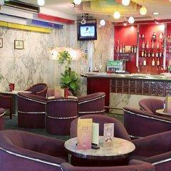 Furama Hotel Guangzhou гостиничный бар