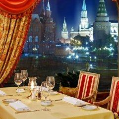 Гостиница Националь Москва питание