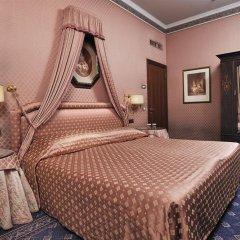 Hotel Mecenate Palace 4* Люкс с различными типами кроватей