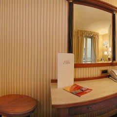 Hotel Gambrinus спа