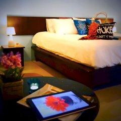 Отель Cool Residence комната для гостей фото 2