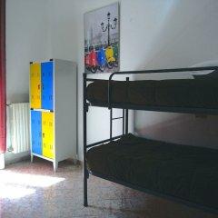 Ostello California - Hostel комната для гостей