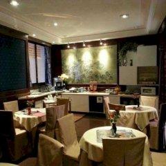 Geo Hotel место для завтрака