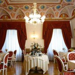 Cavaliere Palace Hotel Сполето помещение для мероприятий фото 2