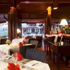 Отель Baan Yin Dee Boutique Resort ресторан