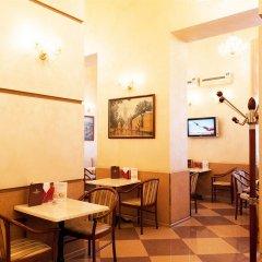Гостиница Максима Заря гостиничный бар фото 2