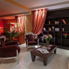 Отель c-hotels Fiume вестибюль
