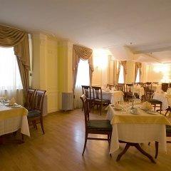 Гостиница Достоевский питание