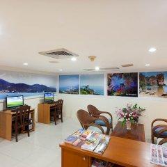 Andaman Beach Suites Hotel деловой центр
