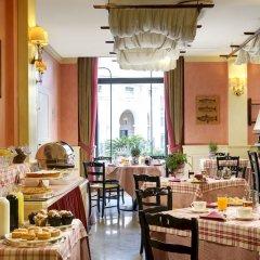 Hotel Continental Genova место для завтрака