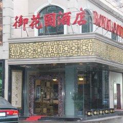 Отель Royal Court Hotel Китай, Шанхай - отзывы, цены и фото номеров - забронировать отель Royal Court Hotel онлайн городской автобус