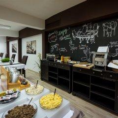 Hotel Kampa Garden место для завтрака фото 4