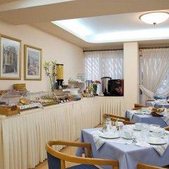 Отель Avra Афины питание фото 3