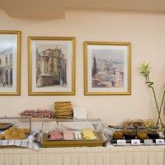 Отель Avra Афины питание фото 2
