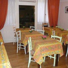 Carlyna Hotel питание фото 2