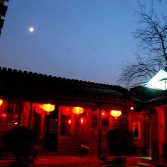 Отель Zhongtang Courtyard Китай, Пекин - отзывы, цены и фото номеров - забронировать отель Zhongtang Courtyard онлайн фото 2