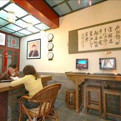 Отель Zhongtang Courtyard Китай, Пекин - отзывы, цены и фото номеров - забронировать отель Zhongtang Courtyard онлайн интерьер отеля