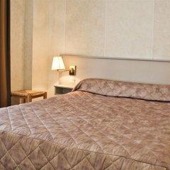 Отель De Paris Montmartre Париж комната для гостей фото 9