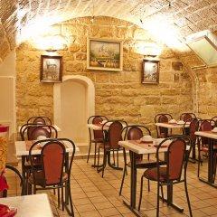 Отель De Paris Montmartre Париж питание фото 5