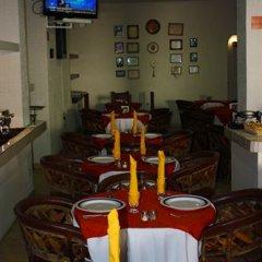 Отель Marlyn Пуэрто-Вальярта помещение для мероприятий