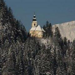 Отель Apparthotel Montana Австрия, Бад-Миттерндорф - отзывы, цены и фото номеров - забронировать отель Apparthotel Montana онлайн спортивное сооружение