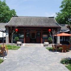 Отель Courtyard 7 Пекин