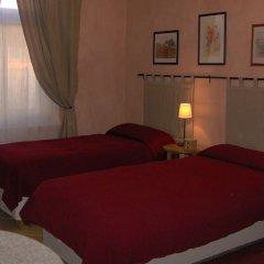 Отель Lingotto комната для гостей фото 5