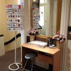 Отель Sipermann Нидерланды, Амстердам - отзывы, цены и фото номеров - забронировать отель Sipermann онлайн питание